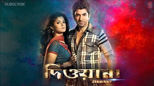 Amazon.com: Deewana ( Bengali Movie): Movies & TV