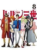 ルパン三世 PART IV Vol.8 [Blu-ray]