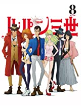 【Amazon.co.jp限定】ルパン三世 PART IV Vol.8 [Blu-ray](全巻購入特典:「描き下ろし全巻収納BOX 」引換シリアルコード付)