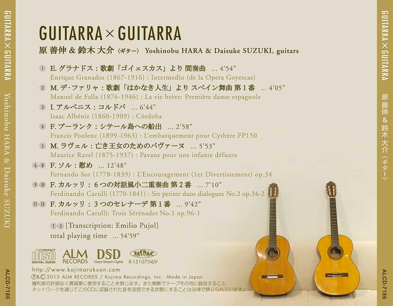 Guitarra X Guitarra: Yoshinobu Hara, Daisuke Suzuki: Amazon.es: Música