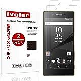 【2枚入り】Sony Xperia Z5 Premium iVoler 前面強化ガラスフィルム ドコモ SO-03H 国産ガラス素材 0.3MM 2.5D ラウンドエッジ加工 9H 耐指紋 自動吸着 気泡ゼロ