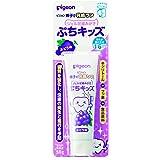 ピジョン 親子で乳歯ケア ジェル状歯みがき ぷちキッズ ぶどう味 (医薬部外品) 50g