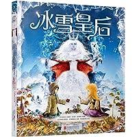童立方·打开梦幻殿堂立体书系列:冰雪皇后