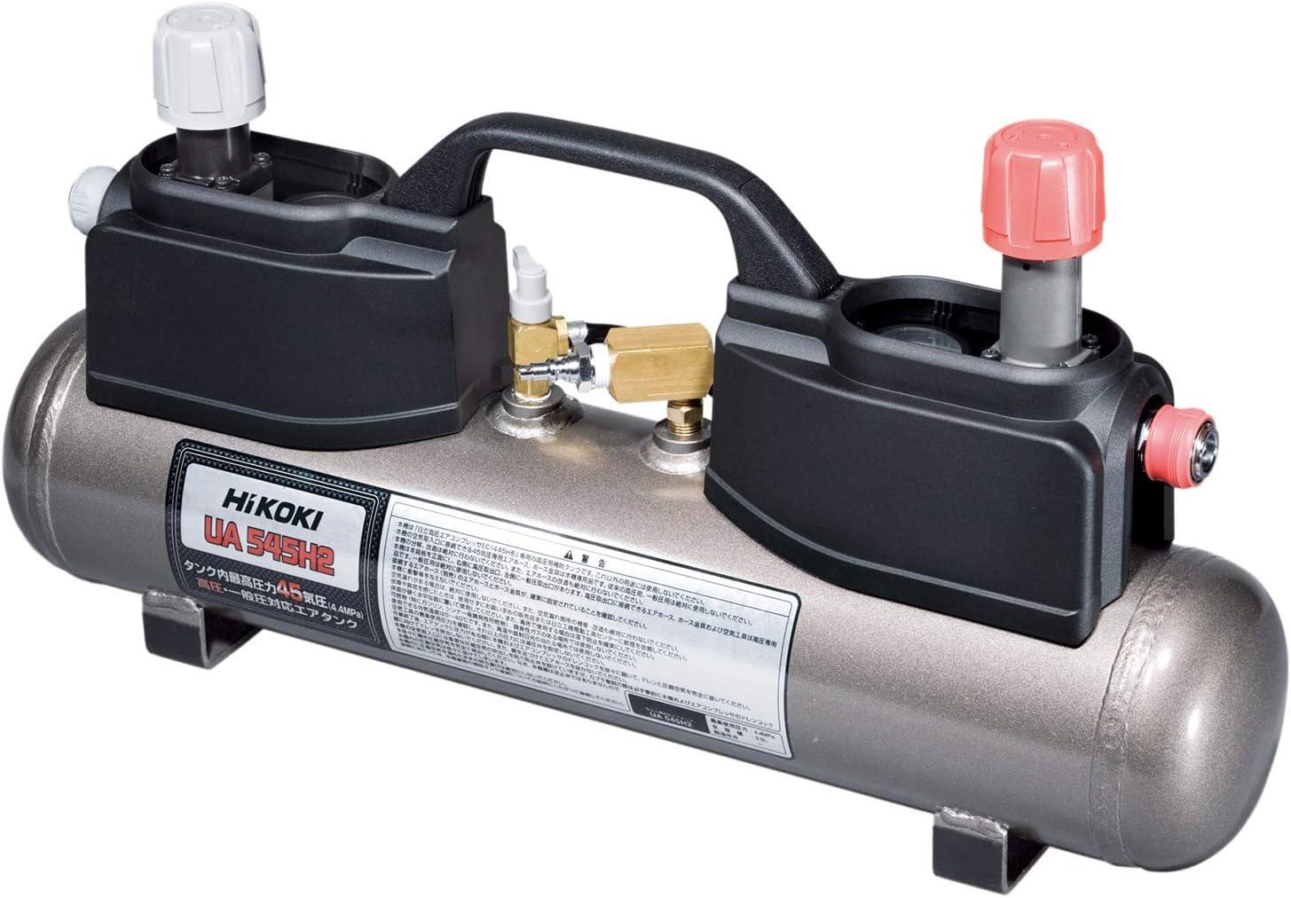 HiKOKI エアタンク 補助タンク 高圧/一般圧対応 5.5L 45気圧専用メスカプラ付 UA545H2