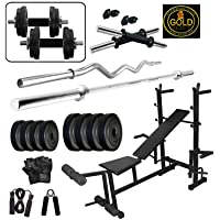 GOLD FITNESS 8 in 1 Bench, Home Gym Package of 24kg Rubber Plates with 5ft Plain and 3ft Curl Rod for Dumbbell