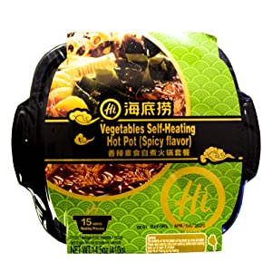 Haidilao Self-heating hot pot(3 flavor availalbe) (New Vegetable & Spicy)