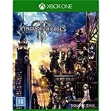 Kingdom Hearts III Xbox One + DLC Dawn Till Dusk (apenas na pré-venda)