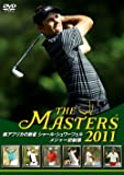 THE MASTERS 2011 [DVD]