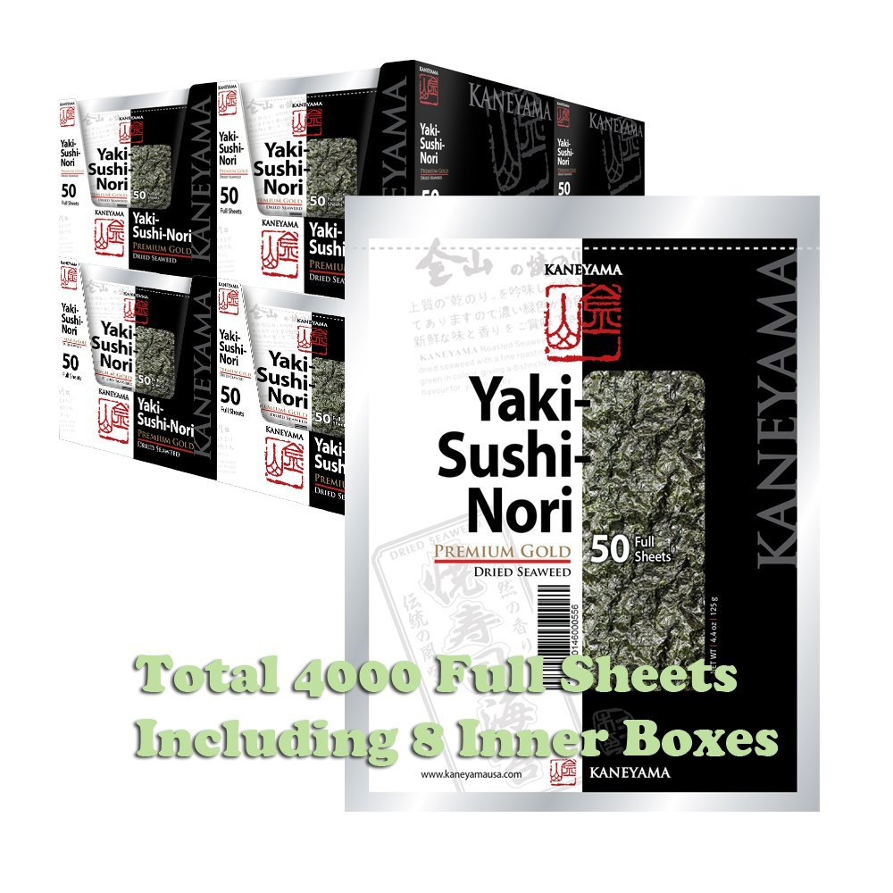 Kaneyama Yaki Sushi Nori, Premium Gold, Full Size, 8 Inner Boxes of 10 x 50-Sheet-Pk, Total 4000 Full Sheets by Kaneyama