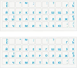 2-Pack Russian Blue Keyboard Stickers Cyrillic for MacBook Pro, Desktop PC Computer, Laptop, Mac (Blue Keyboard Letters on Clear Transparent Background)