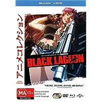 Black Lagoon: Complete Season 1