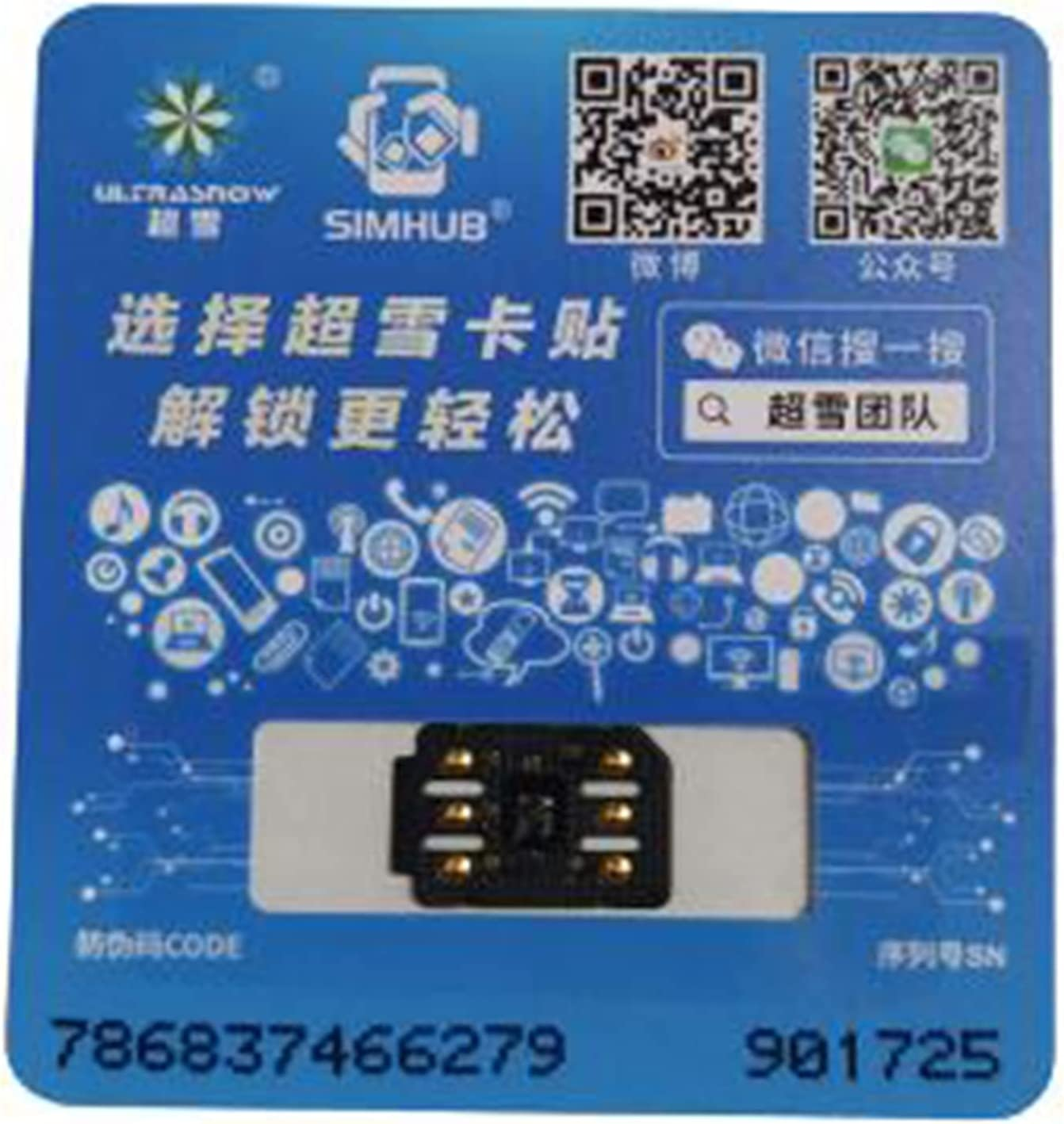 Unlock Chip Sim Card for Apple iPhone 11/12/Xs/MAX/XR/8/7/6/6S/5S/SE Plus/8 Plus Sim for iOS 14 Automatic ICCID Via OTA. Video Instructions Link Shown in Card. RSS2