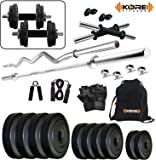 Kore K-8kg Combo 2 Home Gym and Fitness Kit