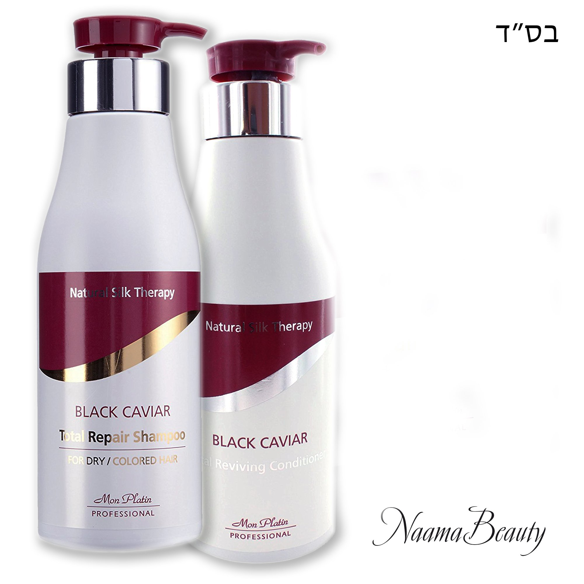 Mon Platin Black Caviar Natural Silk Therapy Shampoo and Conditioner Set (2 items) : Total Repair Shampoo For Dry / Colored Hair & Total Reviving Conditioner (17oz/500ml each) by Mon Platin