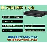 ダーファ XVR5108HS-X 8ch 優れた多チャンネルの同期再生と動作検知の同期再生 使い易い再生を好まれる方にお勧めします 遠隔ソフト(スマホとPCに対応) 日本語対応 洗練されて使いやすい操作性 安心で長く使えるダーファXVR XVRは安心の2年保証 *HDDなし