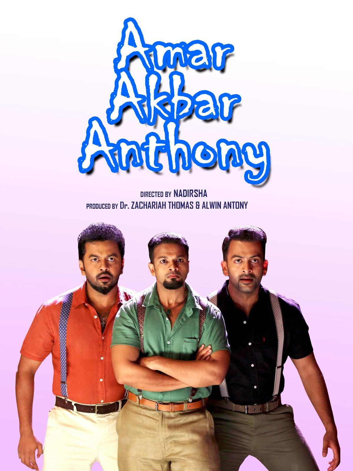 Amar Akbar Anthony Full Movie Malayalam Online Watch