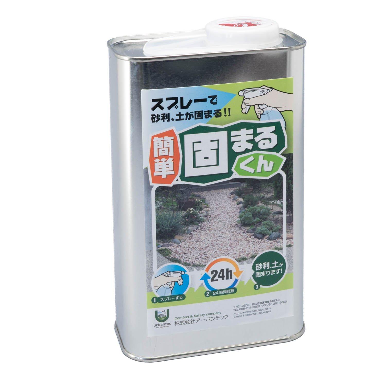 アーバンテック 砂利固め剤 かんたん固まるくん 1kg B00VPVYH9I