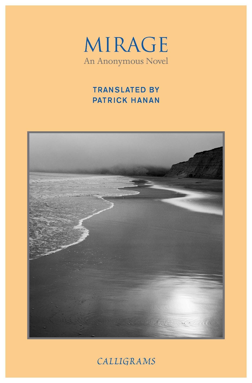 Mirage Paperback – June 14, 2016
