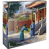Tasty Minstrel Games Gugong Board Games