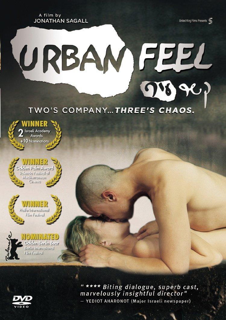 Amazon.com: Urban Feel: Jonathan Sagall, Sharon Alexander, Alon Dahan, Ziv  Baruch, Shimon Ben-Ari, Tchia Danon, Assi Levy, Dafna Rechter, Zachi  Dichner, ...