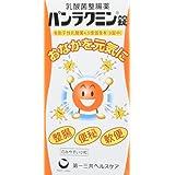 パンラクミン錠 550錠 【指定医薬部外品】