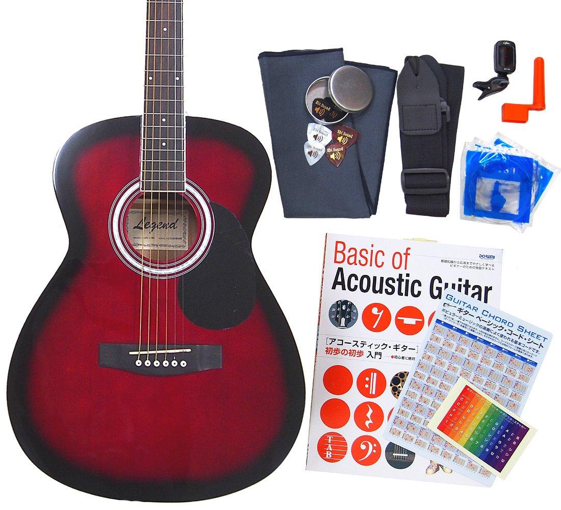 アコースティックギター アコギ 初心者 12点セット Legend FG-15 スタートセット アコギ 入門 RS [98765] B00DM3MN0C RS(レッドシェイド) RS(レッドシェイド)
