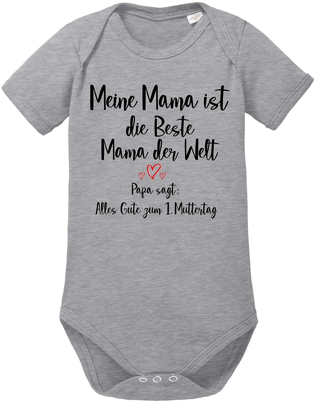 EZYshirt/® Alles Gute zum 1 Muttertag Muttertagsgeschenk Body Baby Kurzarm Bio Baumwolle