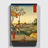 Canvas Print 24 X 16 Inch (60 X 40 Cm) Ando Hiroshige Zoushigaya Fujimi