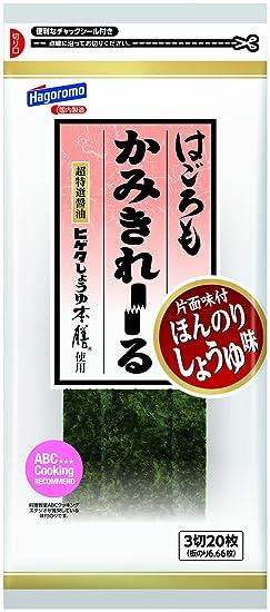 piece Hagoromo de papel - bolas de arroz Ru algas marinas salsa de soja 3 de