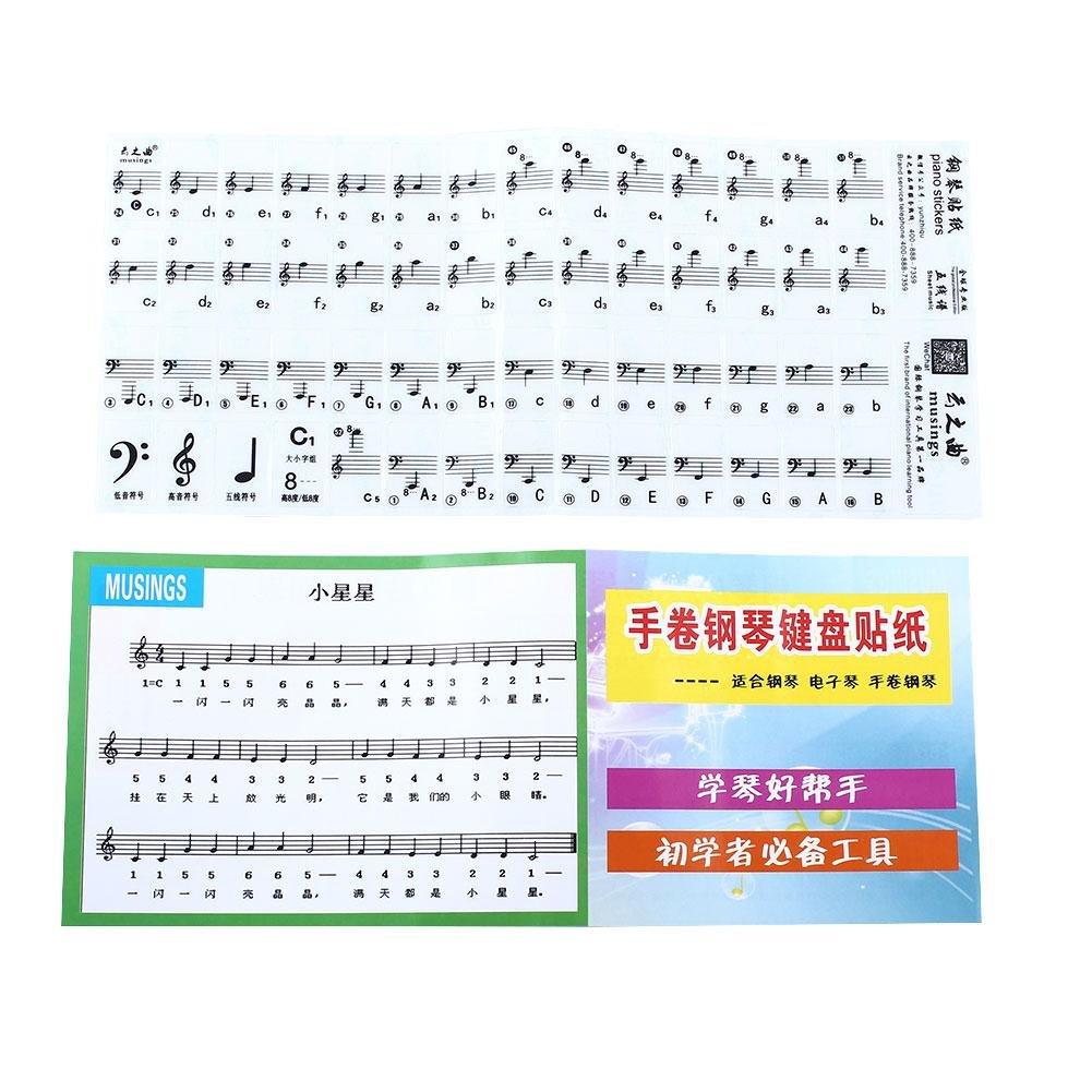 Yuker Pentagrama de El Teclado de Piano 88 Teclas y El Ectronic Piano 88 Teclas: Amazon.es: Hogar