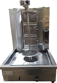 Hunslow Tacos Al pastor Doner Kebab Shawarma Gas Burner Grill - Vertical Broiler - Automatic 2