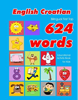 English Croatian 500 Flashcards with Pictures for Babies Learning homeschool frequency words flash cards for child toddlers preschool kindergarten and kids