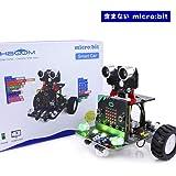 プログラミングロボットカーキット Micro:bit BBC マイクロビット DIYスマートロボットカー コントローラー付き Bluetooth対応 (Micro:bitなし)