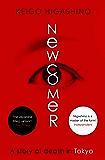 Newcomer (Kyoichiro Kaga 2)