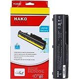 Hako C5206 Battery For HP Compaq Pavilion