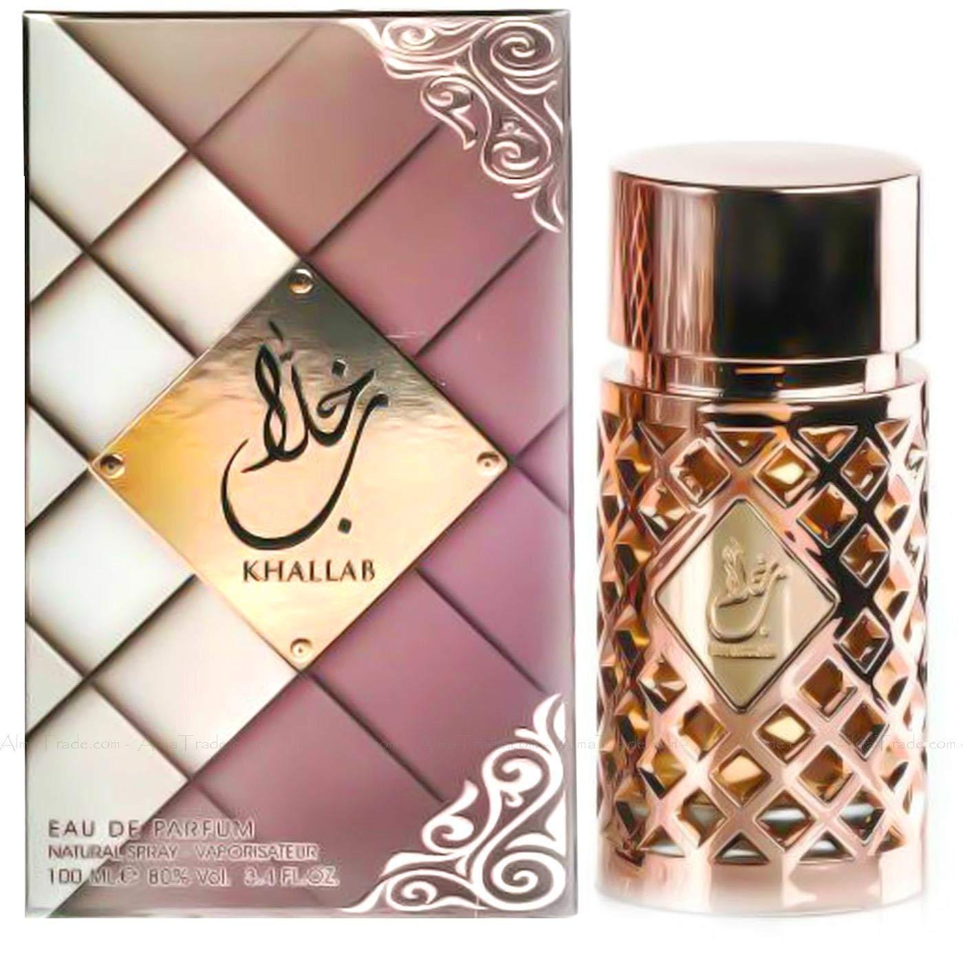 Jazzab Gold 100ml Oriental Woody Spicy Amber Musky for Men Women EDP Perfume