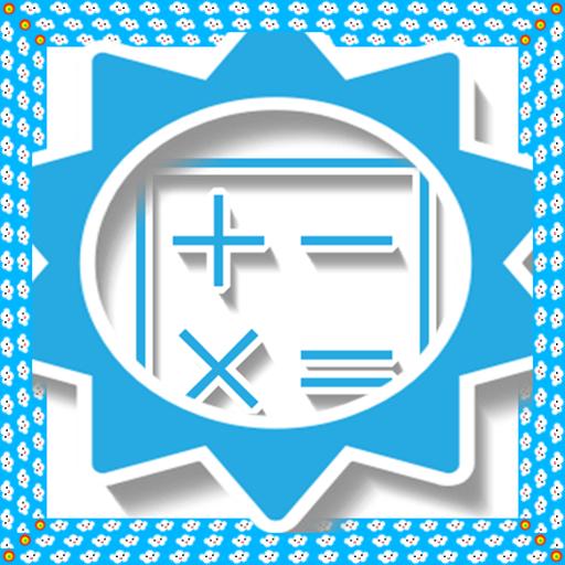 Engineer Calculator