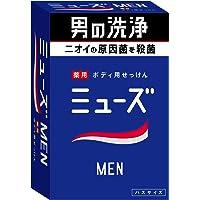 【医薬部外品】ミューズメン 石鹸 135g