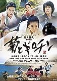 菊とギロチン[Blu-ray]