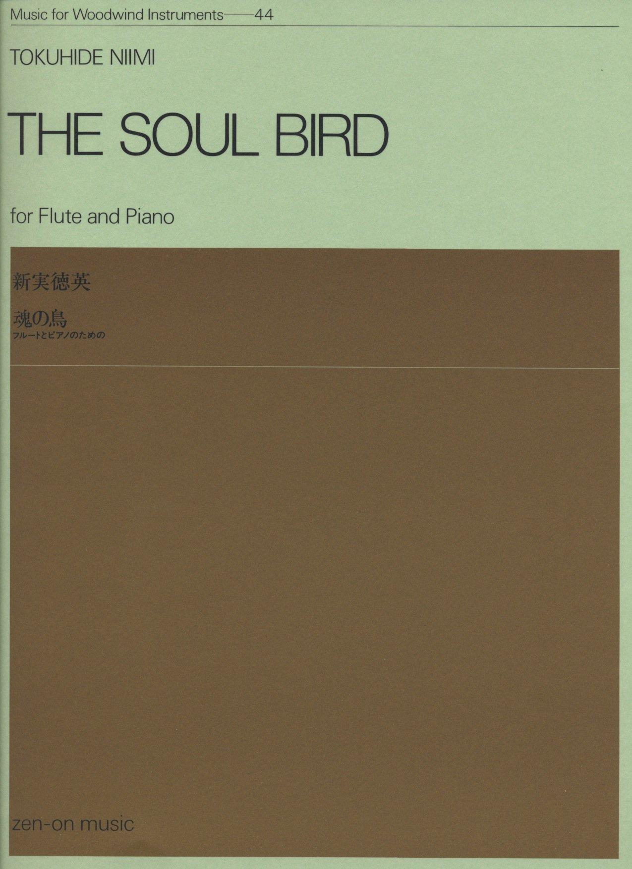 Soul Bird: for Flute and Piano pdf epub