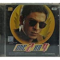 ONE 2 KA 4 / AUDIO CD