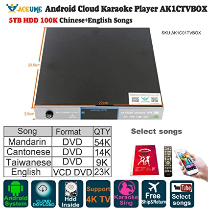 Amazon com: Android Karaoke Machine, 5TB HDD 100K Chinese(Mandarin