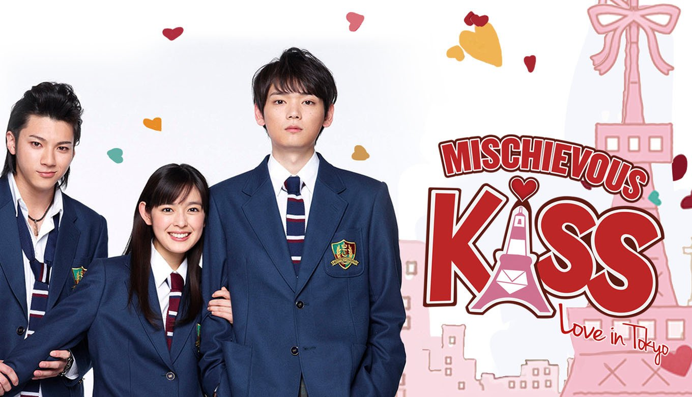 Amazon.com: Mischievous Kiss: Love in Tokyo - Season 1