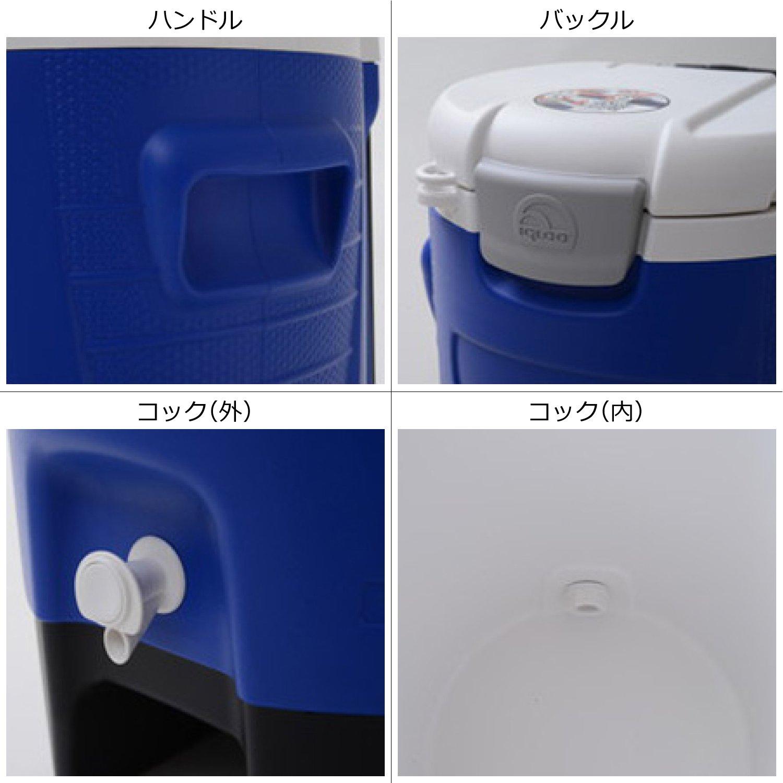 Majestic Blue, 5-Gallon Igloo Sport Roller Beverage Cooler