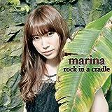 rock in a cradle [通常盤]