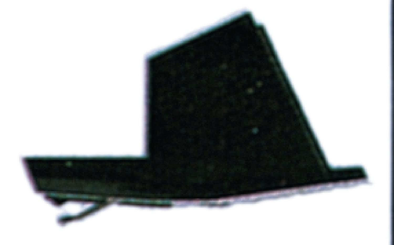 Portaagujias para tocadiscos Akai RS-33: Amazon.es: Instrumentos ...