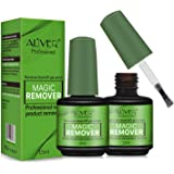 Magic Nail Polish Remover,Professional Removes Soak-Off Gel In 3-5 Minutes Quickly Easily Hurt Your Nails For Natural…