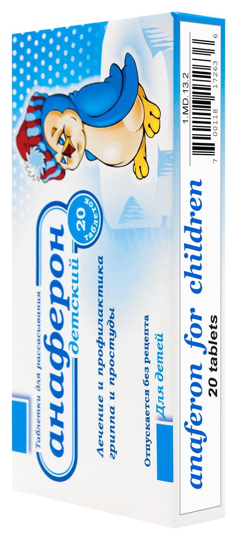 Drug Anaferon. Reviews Instruction 75