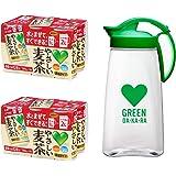 【Amazon.co.jp 限定】オリジナルポットセット サントリー GREEN DA・KA・RAやさしい麦茶 濃縮タイプ ノンカフェイン 180g×12本