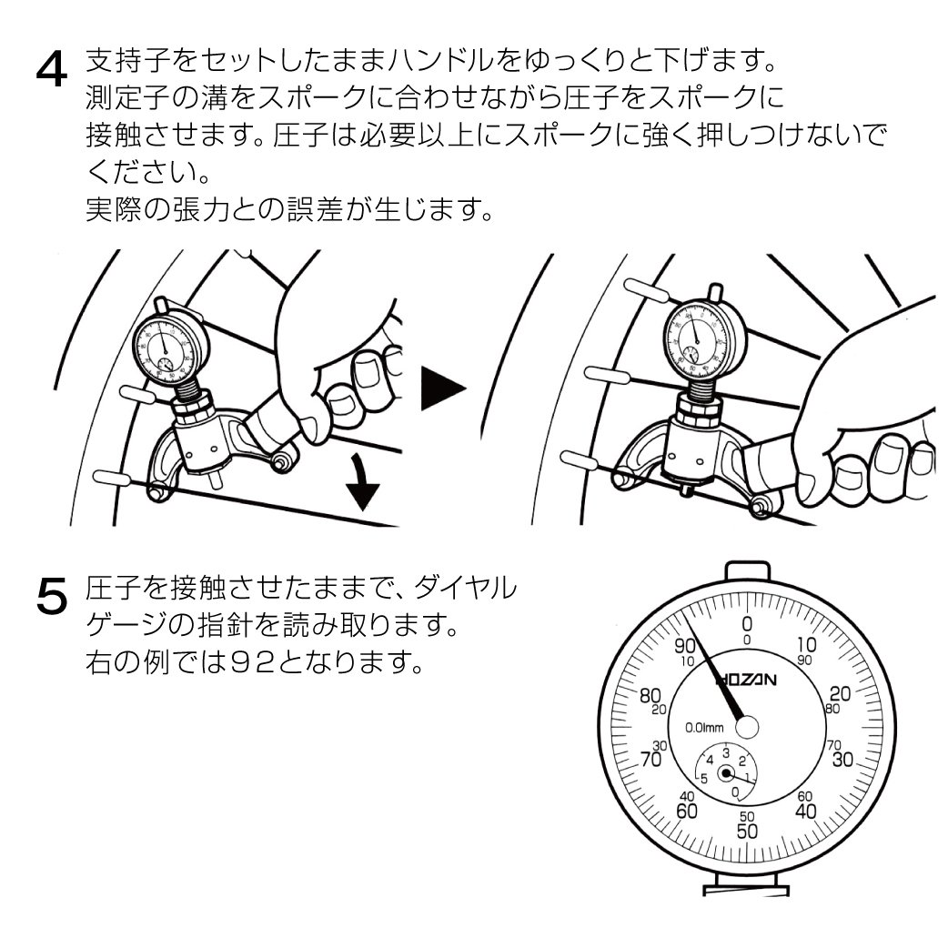 HOZAN C-737 SPOKE TENSION METER JAPAN NEW Great Tool by HOZAN by HOZAN (Image #5)